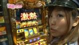 水瀬・みのりんの逮捕しちゃうゾ #024 ゲスト:濱マモル 麻雀物語3  役満乱舞の究極対戦ほか