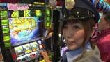 水瀬・みのりんの逮捕しちゃうゾ #033 ゲスト:大和 秘宝伝~伝説への道~ほか
