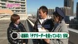 水瀬・みのりんの逮捕しちゃうゾ #057 ゲスト:辻ヤスシ ミリオンゴッド~神々の凱旋~