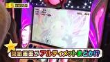 一発逆転 5☆5奪取 #27 4thシーズン 第5試合