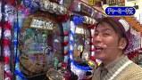 マネーのメス豚~100万円争奪パチバトル~ #15 チャーミー中元VS政重ゆうき(前半戦)