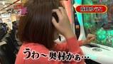 マネーのメス豚~100万円争奪パチバトル~ #25 成田ゆうこVS麗奈(前半戦)