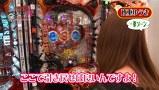 マネーのメス豚~100万円争奪パチバトル~ #27 フェアリンVS政重ゆうき(前半戦)