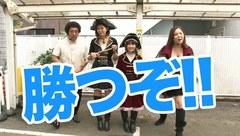 海賊王船長タック season.5 #11 第6戦(前半戦)