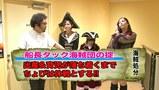 海賊王船長タック season.5 #13 第7戦(前半戦)