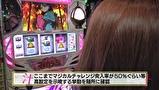 高田馬場 グレート映像会議汁 #14 リベンジ 番組宣伝費を稼ごう!!(後半戦)