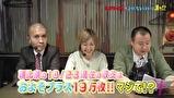 高田馬場 グレート映像会議汁 #15 ガイドワークス1たよりになるライターは誰だ!?(前半戦)