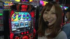レビンとバッチのゲッツ&ゴー!! #6 コスモ高田馬場店(後編)