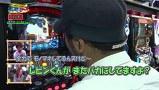 レビンとバッチのゲッツ&ゴー!! #7 キング会館日野店(前編)