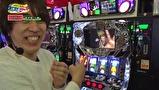 レビンとバッチのゲッツ&ゴー!! #19 新春スペシャル 前編(ゲスト:青山りょう・ドラ美)