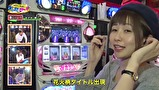 レビンとバッチのゲッツ&ゴー!! #20 新春スペシャル 後編(ゲスト:青山りょう・ドラ美)