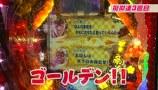 ビジュR1パチ劇場 #4 CR麻雀姫ほか