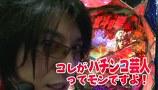 ビジュR1パチ劇場 #9 ぱちんこCR北斗の拳6 拳王