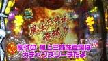 ビジュR1パチ劇場 #012 CR麻雀物語2~めざせ!雀ドル決定戦!~