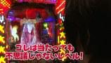 ビジュR1パチ劇場 #017 CRルパン三世~I'm a super hero~