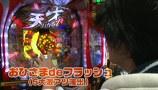 ビジュR1パチ劇場 #025 CR天才バカボン~V!V!バカボット!