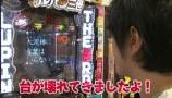 ビジュR1パチ劇場 #39 CRルパン三世~I'm a super hero~