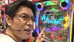 #89 CRA TOKIO PREMIUM