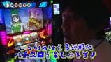 パチす郎電鉄 #4 埼京線篇 最終列車出発進行