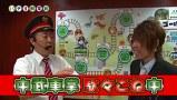 パチす郎電鉄 #6 名コンビ復活