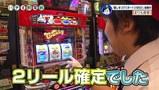 パチす郎電鉄 #9 高崎線編 出発進行からのゴール??