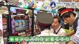 パチす郎電鉄 #11 番組の呪い・・・サイトセブン1当たらない番組