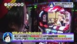 パチす郎電鉄 #36 ミッション放棄!!