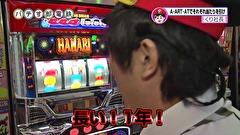 #48 最終決戦!!