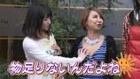 俺たちの理論いっちょまえ!! #5 ゲスト:浜田ブリトニー、加藤沙耶香 押忍!サラリーマン番長ほか