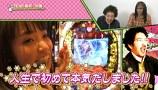 俺たちの理論いっちょまえ!! #6 ゲスト:浜田ブリトニー、加藤沙耶香 押忍!サラリーマン番長ほか(後半)