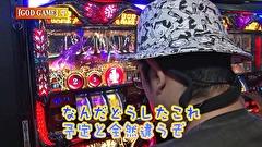#109 アビバ 関内店 part4
