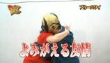パチテレ!情報プラス #062 CRAーgon昭和物語 15個賞球タイプ