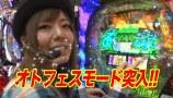 青山りょうの優しく拭いて #30 CR熱響!乙女フェスティバル ファン大感謝祭LIVE