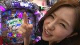 青山りょうの優しく拭いて #40 CRスーパー海物語 IN JAPAN