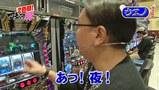 マネーの豚2匹目~100万円争奪スロバトル~ #4 相馬ルイVSウエノミツアキ(後半戦)