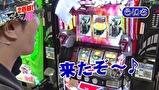 マネーの豚2匹目~100万円争奪スロバトル~ #18 ウエノミツアキVSういち(後半戦)
