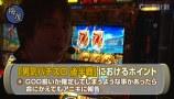 スロじぇくとC #2 男気パチスロ BLACK LAGOON2ほか(後半)