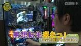 スロじぇくとC #010 早打ち対決 パチスロハナビ