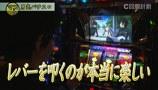 スロじぇくとC #30 ゲッターマウス7R
