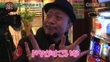 スロじぇくとC #35 パチスロ北斗の拳 修羅の国篇