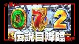 スロじぇくとC #63 パチスロ BLACK LAGOON3