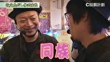 スロじぇくとC #67 SLOT魔法少女まどか☆マギカA