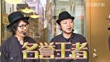 スロじぇくとC #68 パチスロバジリスク~甲賀忍法帖~絆