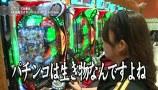 満天アゲ×2カルテット #29 CRぱちんこ仮面ライダーフルスロットル