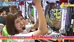 #75 CR戦国乙女5~10th Anniversary~