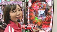 #77 CRぱちんこテラフォーマーズ