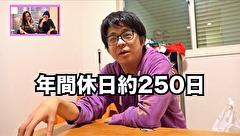 魚拓&ヒカルのライターナイトスクープ #1 新感覚パチスロバラエティ番組始動!