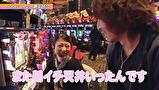 パチスロバトルリーグS シーズン2 #4 第4試合 松真ユウVS窪田サキ編