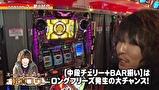 パチスロバトルリーグS シーズン2 #8 第8試合 KEN蔵VS松真ユウ編