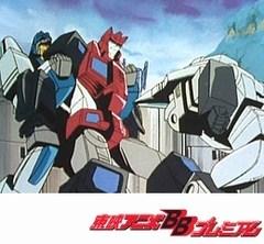 戦え! 超ロボット生命体 トランスフォーマーV 6話~10話
